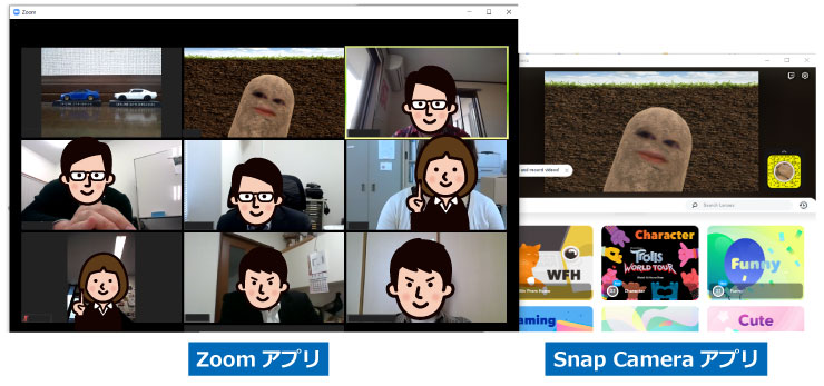 Zoom と Snap Camera 画面キャプチャ