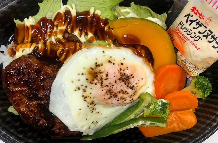 ロコモコ丼 850円
