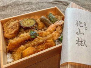 新居浜 花山椒 天丼