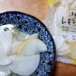 瀬戸内レモン大根