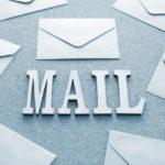 メール設定方法